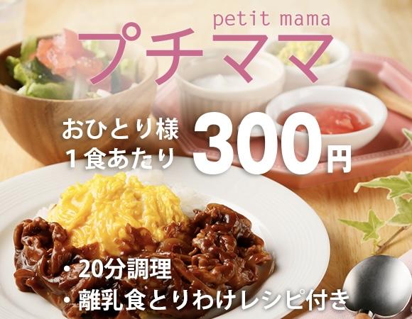 f:id:warakochan:20210127114922j:plain