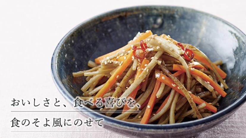 f:id:warakochan:20210127115721j:plain