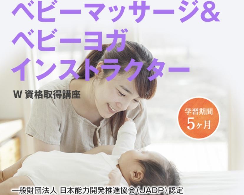 f:id:warakochan:20210130160317j:plain