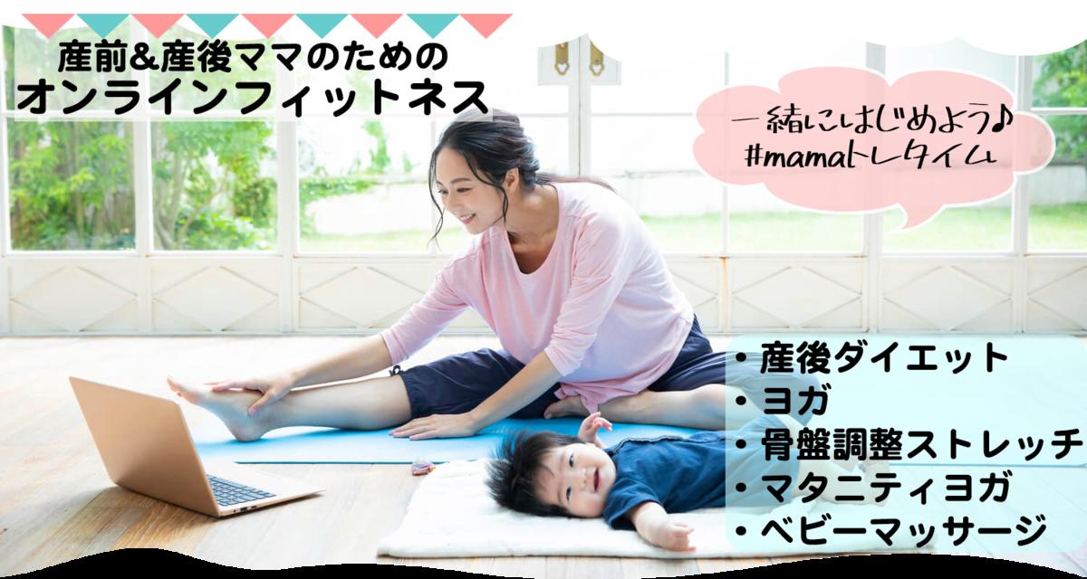 f:id:warakochan:20210130164535p:plain