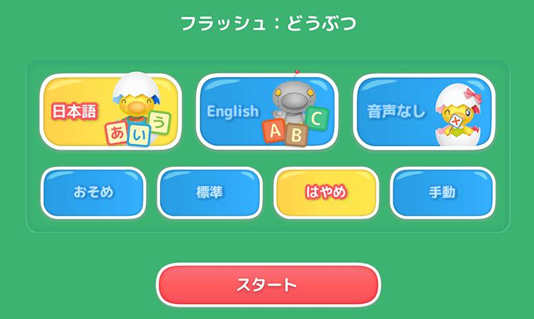 f:id:warakochan:20210131172608p:plain