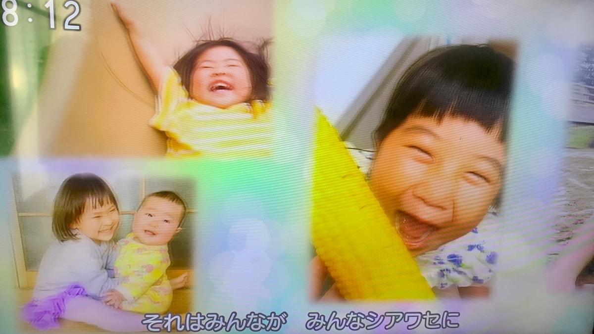 f:id:warakochan:20210201140157j:plain