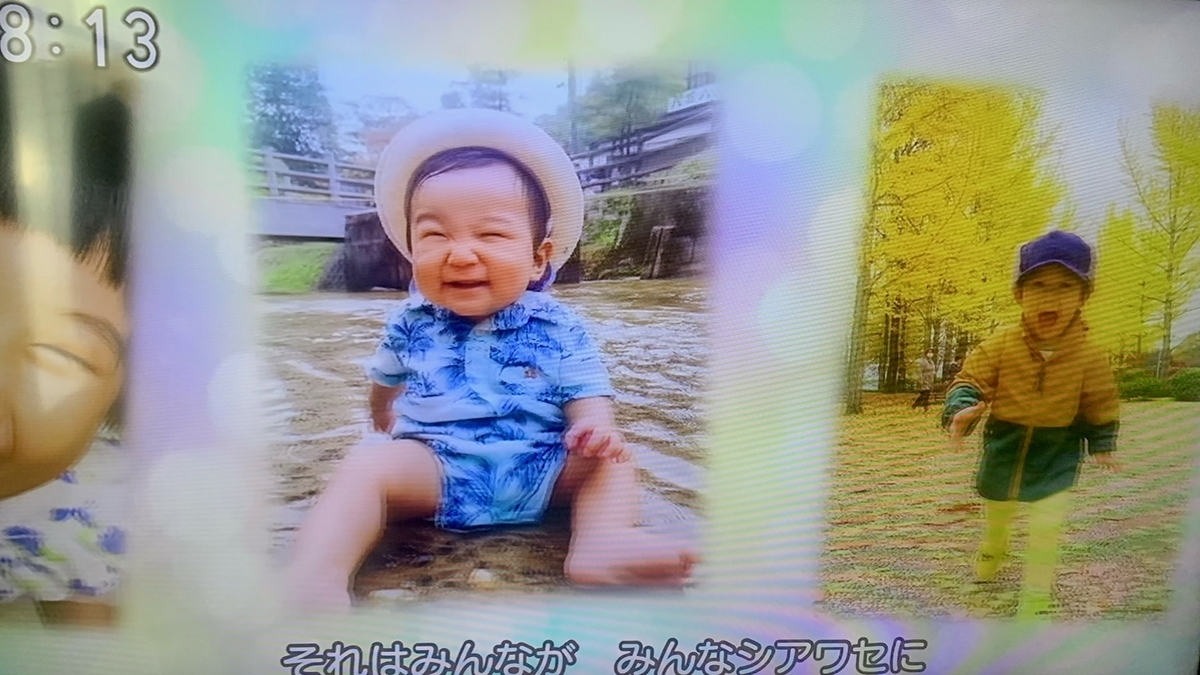 f:id:warakochan:20210201140207j:plain