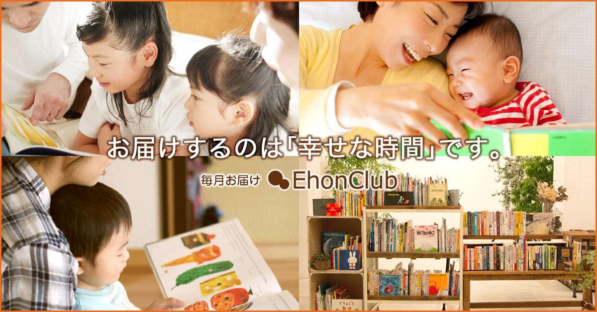 f:id:warakochan:20210211180722j:plain