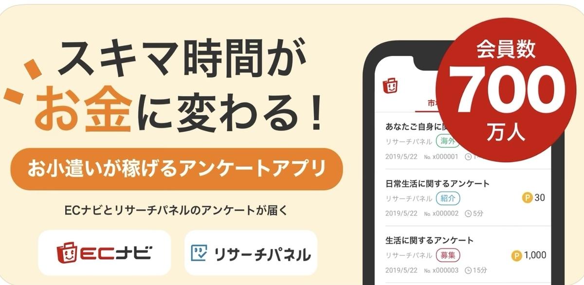 f:id:warakochan:20210217115104j:plain