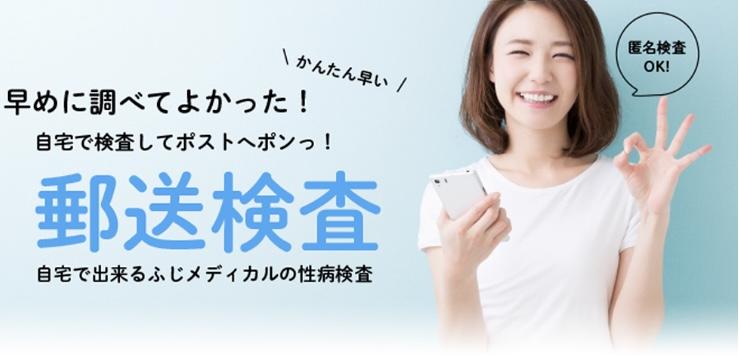 f:id:warakochan:20210220180615j:plain