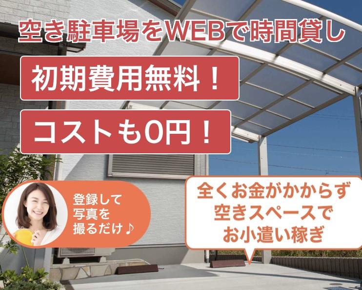 f:id:warakochan:20210227100558j:plain