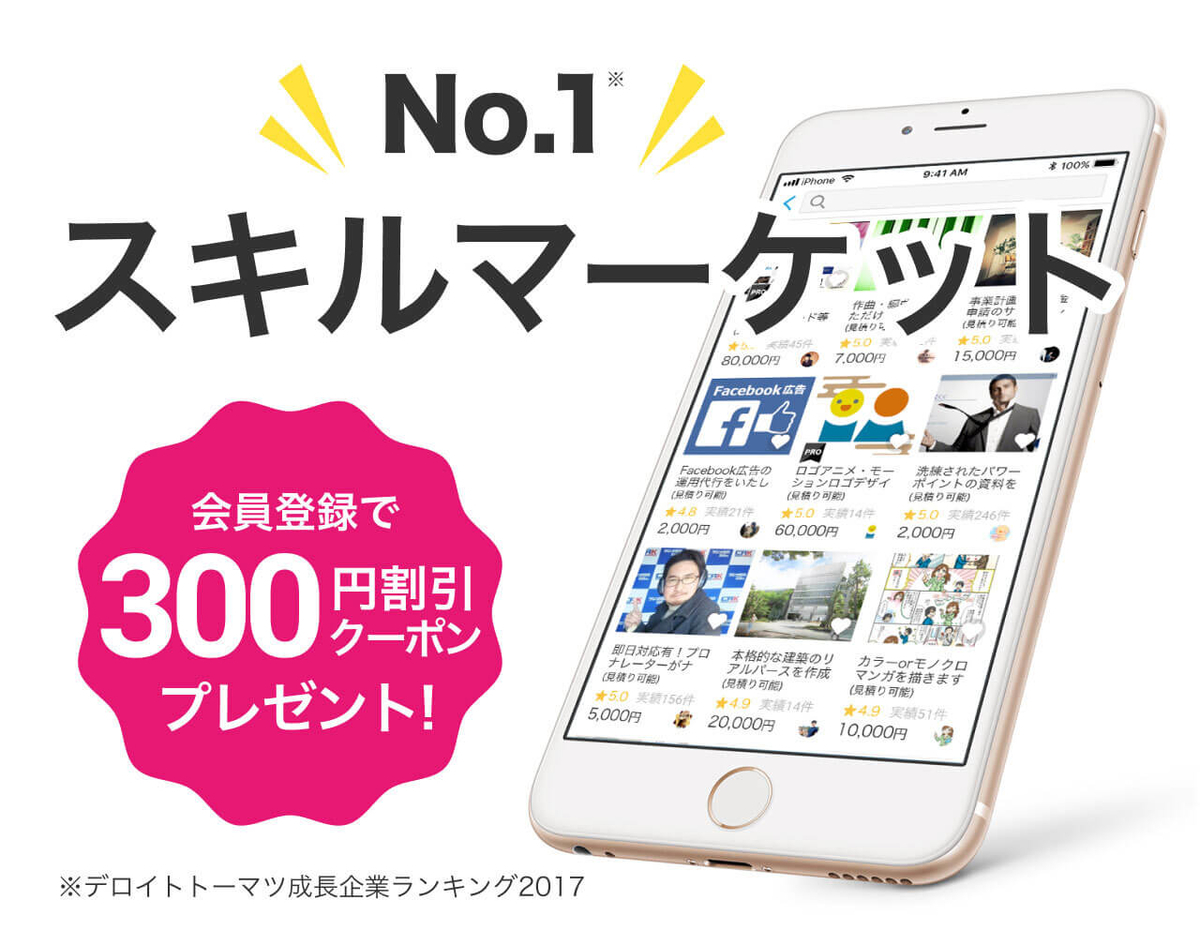 f:id:warakochan:20210227101414j:plain