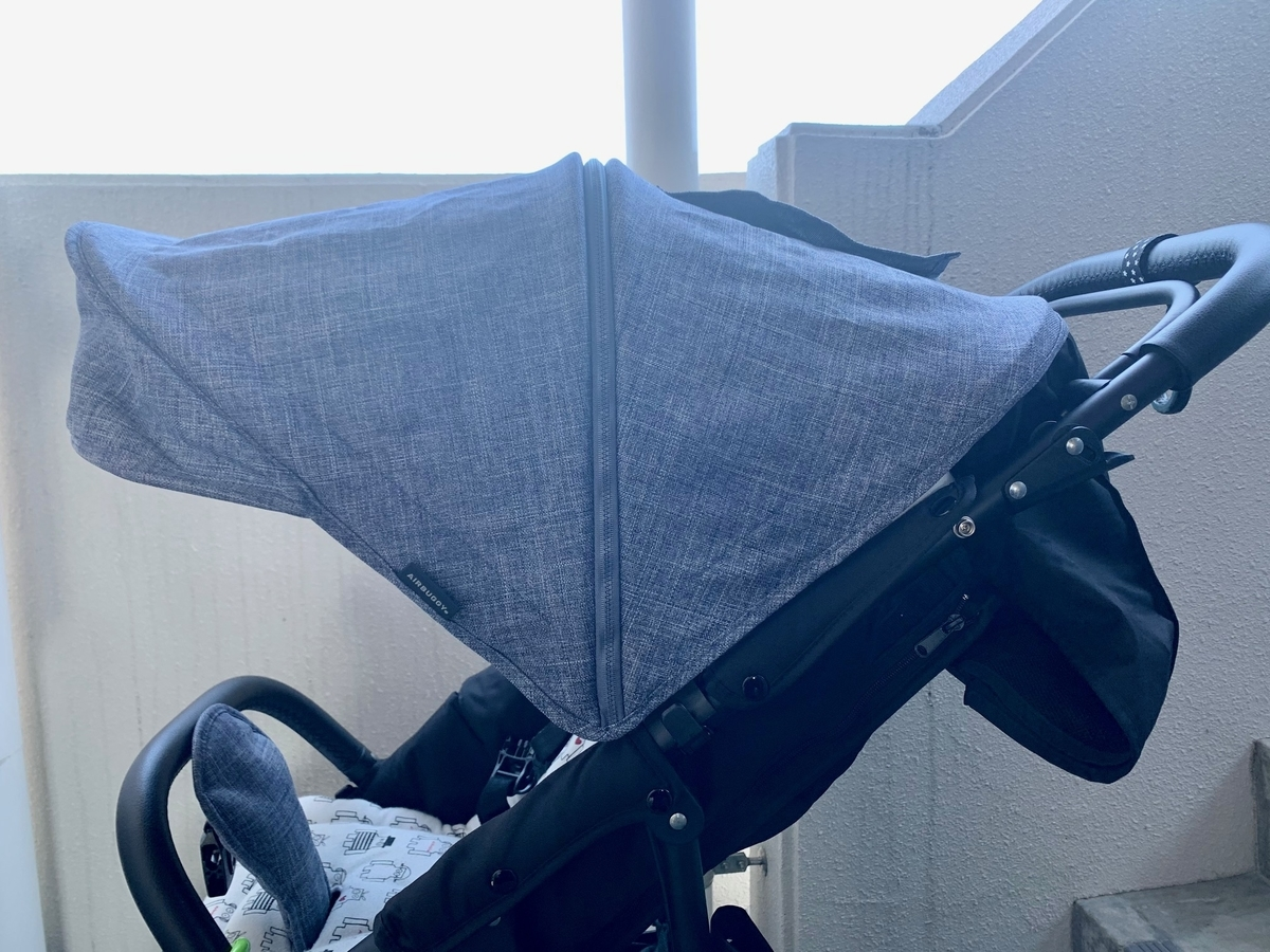 AIRBUGGY(エアバギー)ベビーカーの口コミ サンキャノピー(屋根部分)