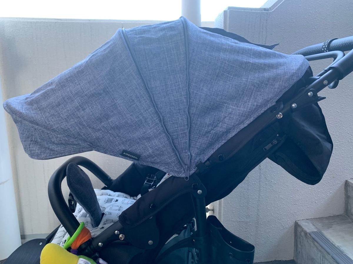 AIRBUGGY(エアバギー)ベビーカーの口コミ サンキャノピー(屋根部分)2