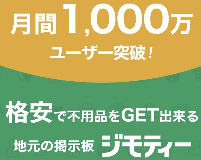 f:id:warakochan:20210308141739j:plain