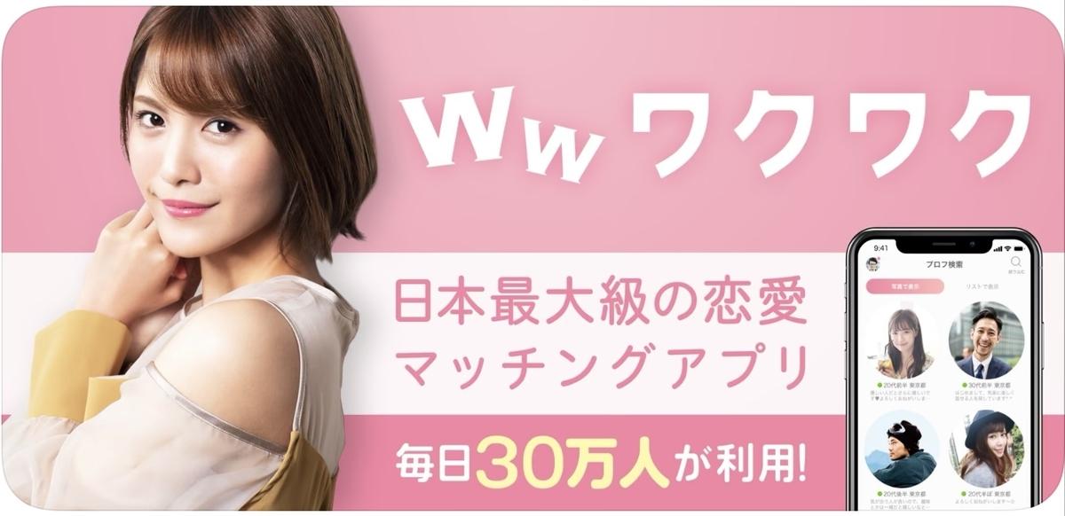 f:id:warakochan:20210319115735j:plain