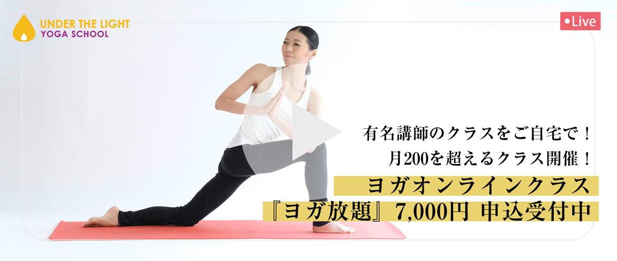 f:id:warakochan:20210327182658j:plain