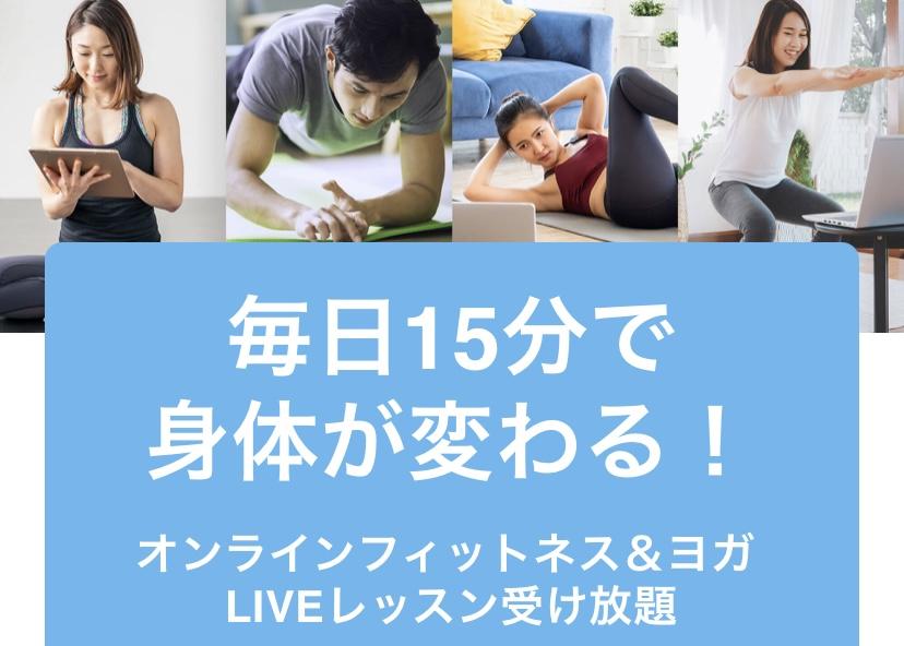f:id:warakochan:20210327184905j:plain