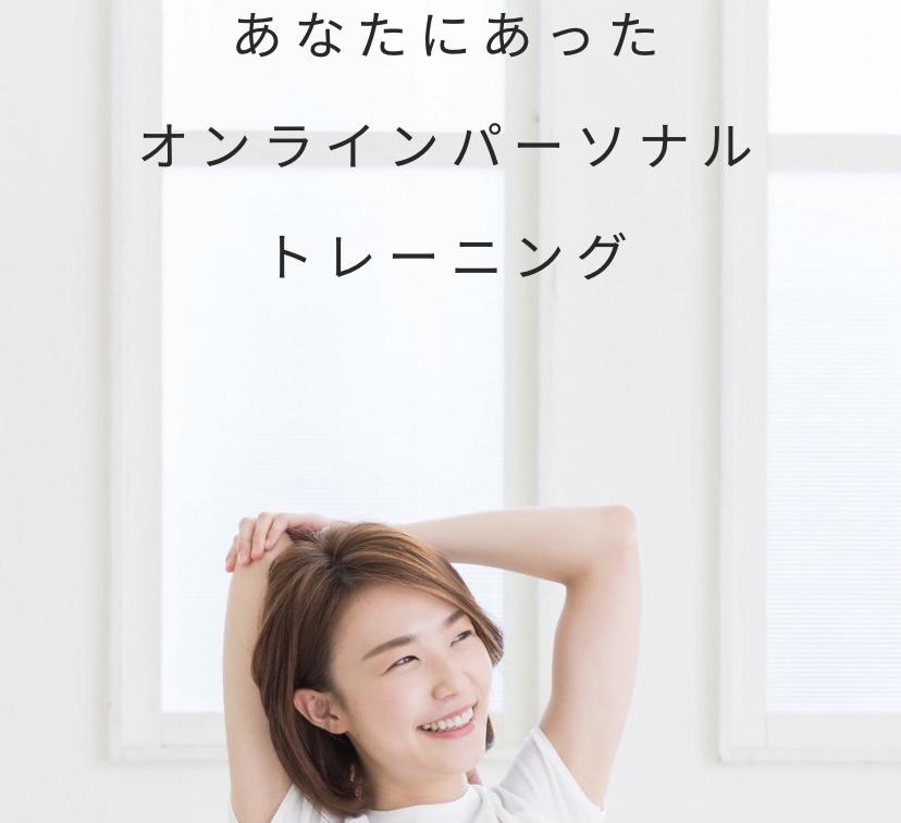 f:id:warakochan:20210328181921j:plain