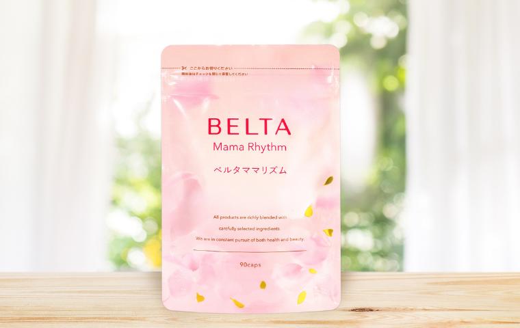 BELTA(ベルタ)ママリズム 産後の育児ママにおすすめのサプリメント