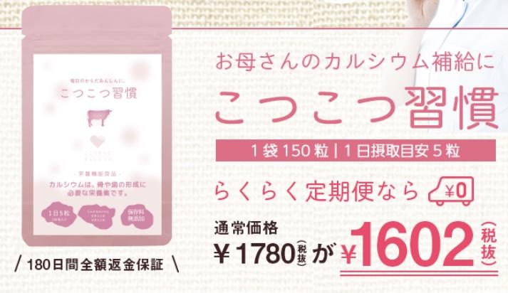 f:id:warakochan:20210406142518j:plain
