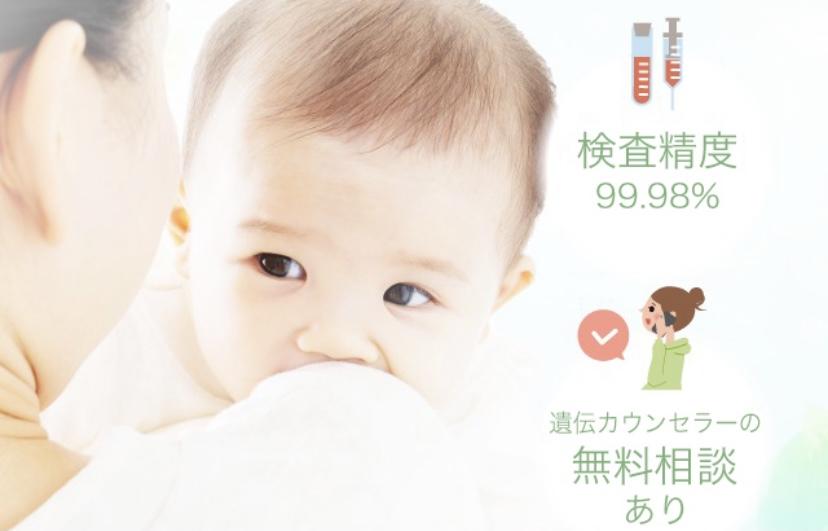 f:id:warakochan:20210414182539j:plain