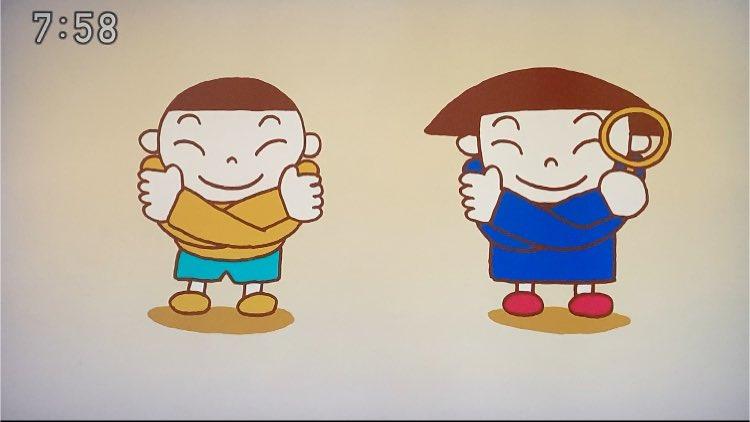 f:id:warakochan:20210528162206j:plain