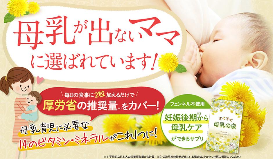 f:id:warakochan:20210628102633j:plain
