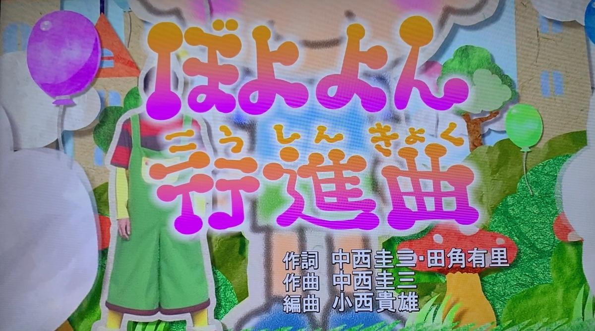 f:id:warakochan:20210706144218j:plain