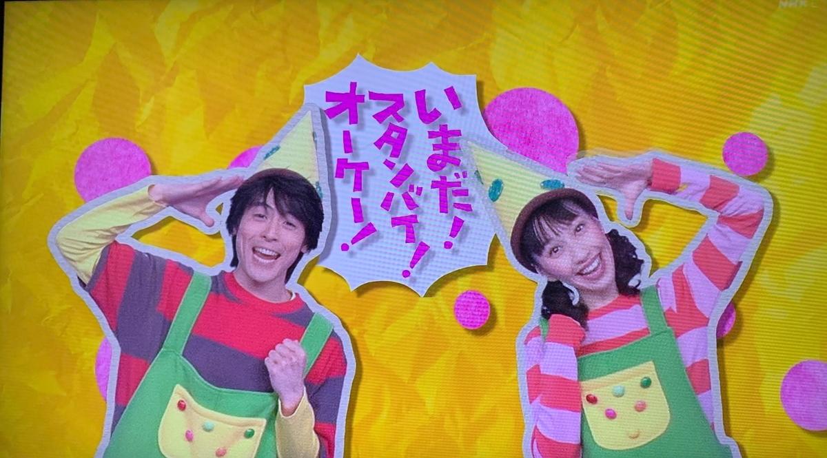 f:id:warakochan:20210706144243j:plain