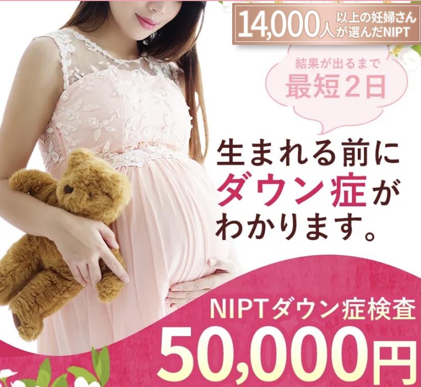 f:id:warakochan:20210728133412j:plain