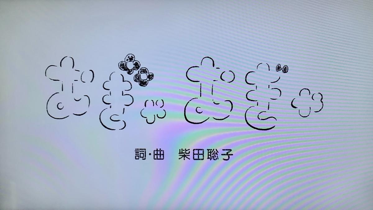 f:id:warakochan:20210906173949j:plain