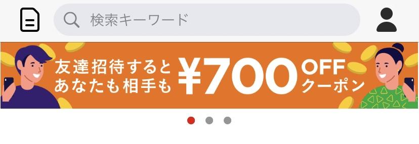 f:id:warakochan:20210928142437j:plain