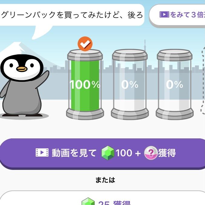 f:id:warakochan:20211011101558j:plain