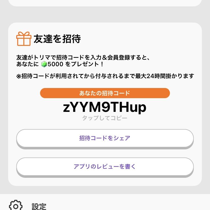 f:id:warakochan:20211011102843j:plain