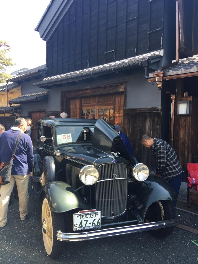 f:id:waraku3298:20171215144400j:plain