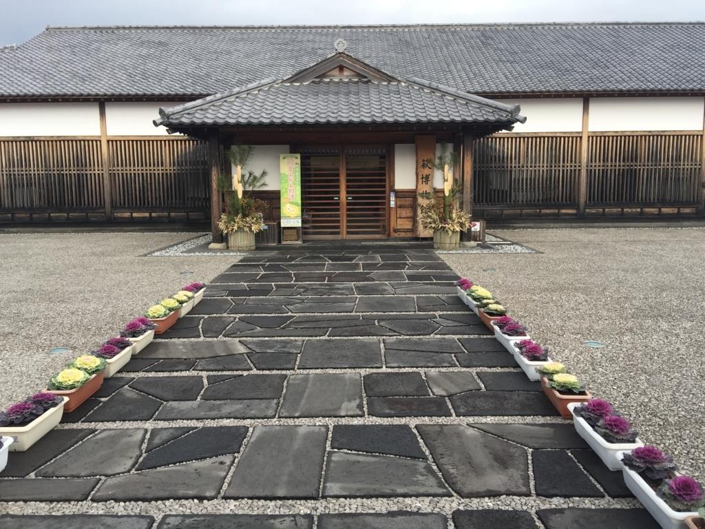 f:id:waraku3298:20171215180154j:plain