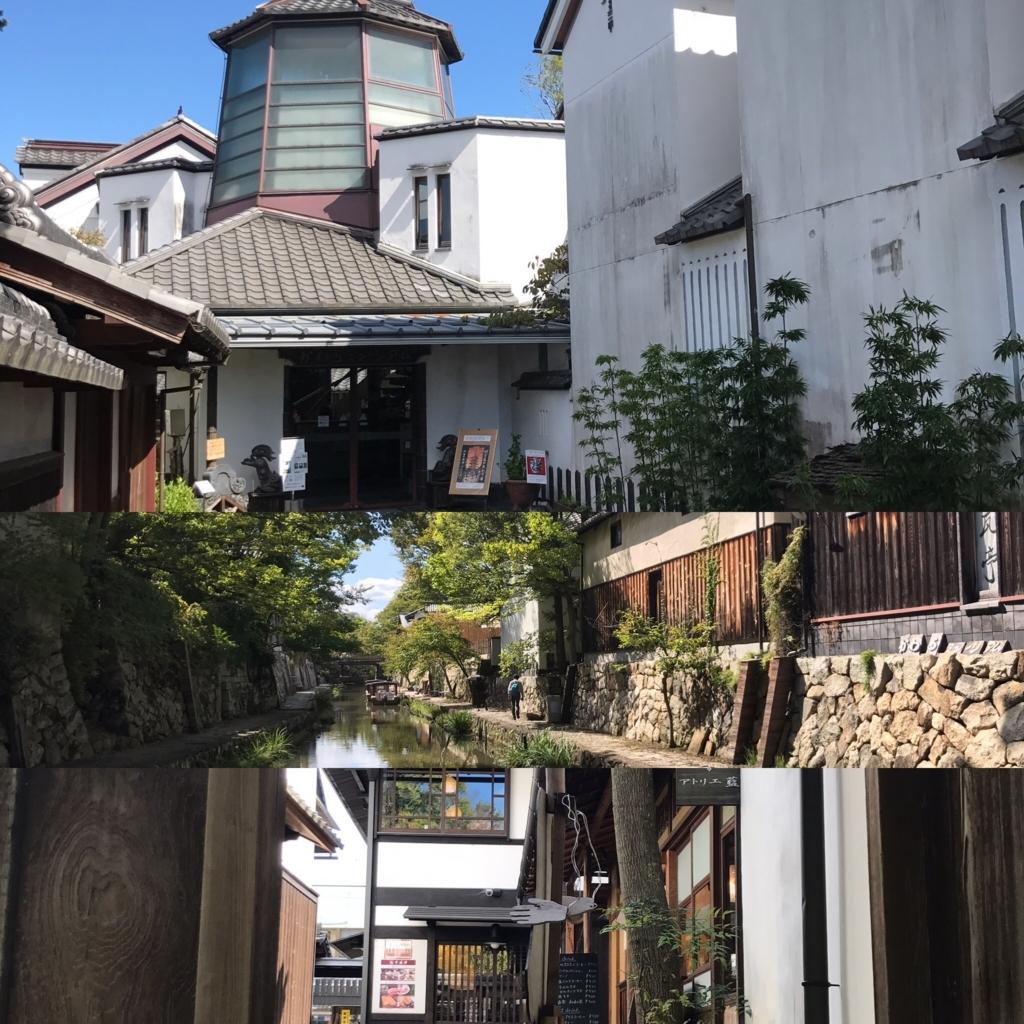 f:id:waraku3298:20171217132205j:plain