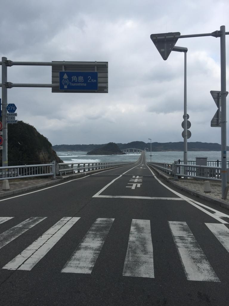 f:id:waraku3298:20171218085530j:plain