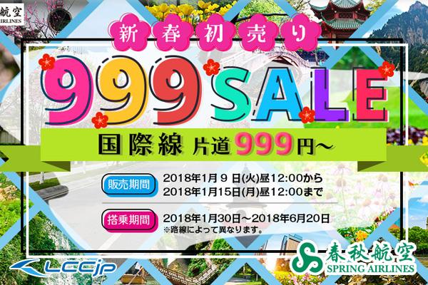 f:id:waraku3298:20180113102558j:plain