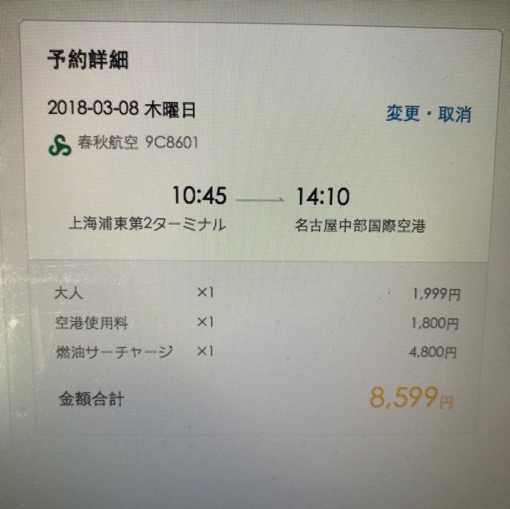 f:id:waraku3298:20180113102825j:plain