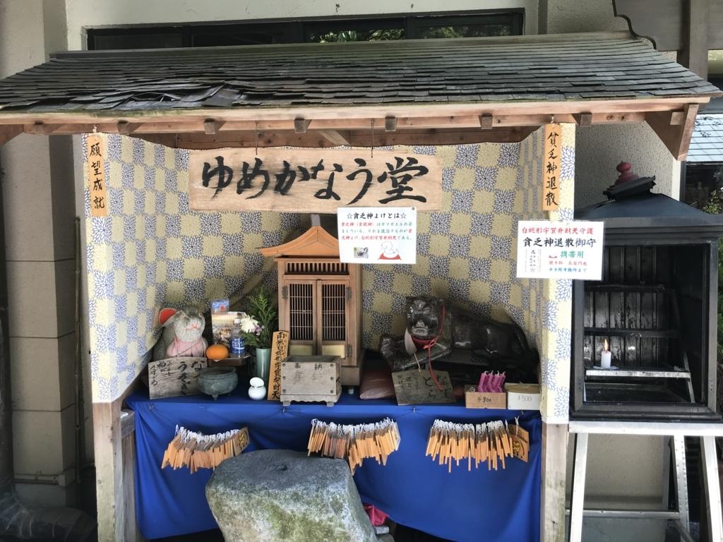 f:id:waraku3298:20180613231404j:plain