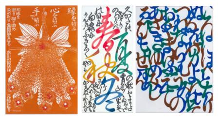 f:id:warakutaya:20120416165007j:image