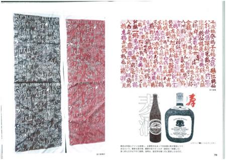 f:id:warakutaya:20170904165744j:image