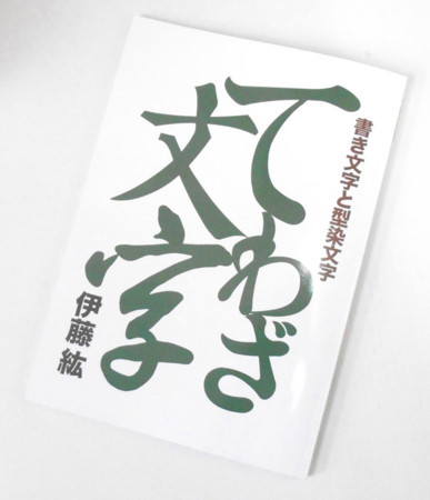 f:id:warakutaya:20170905105402j:image
