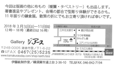 f:id:warakutaya:20180216152644j:image