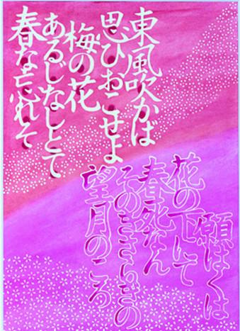 f:id:warakutaya:20200305132816j:plain