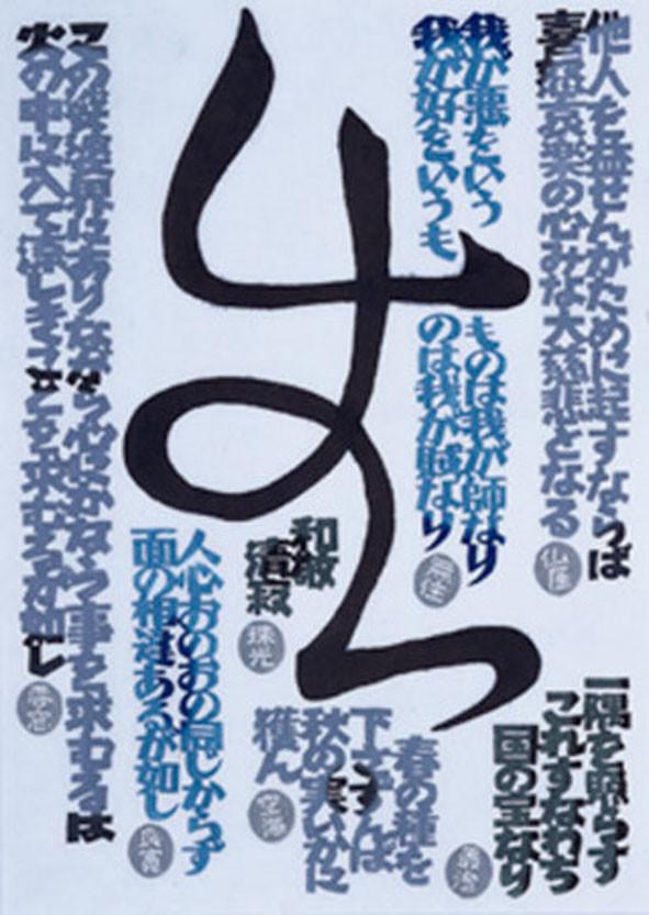 f:id:warakutaya:20200708141040j:plain