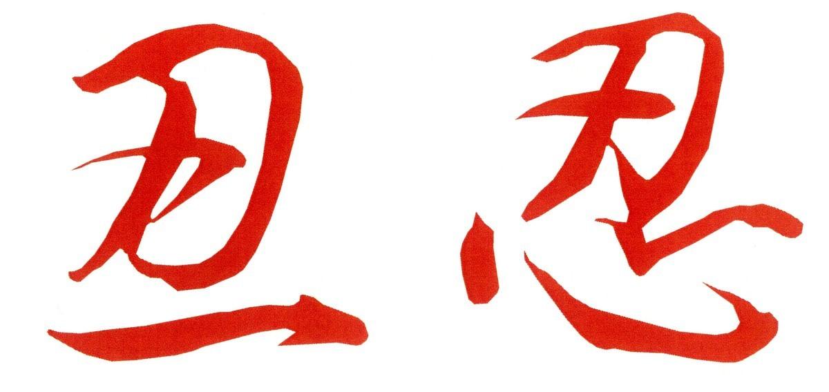f:id:warakutaya:20201228123453j:plain