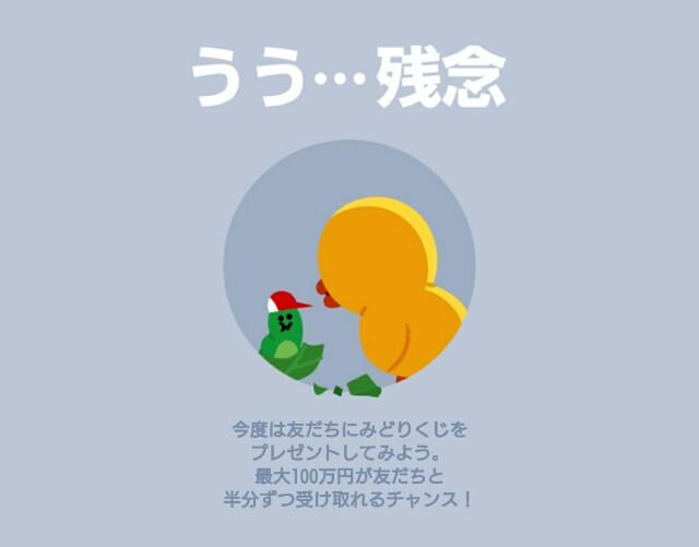f:id:waramarogu:20170501200735j:image