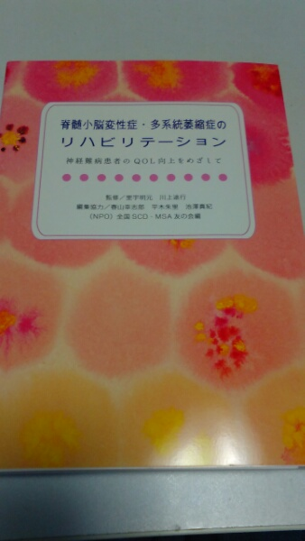 f:id:warasato:20160201111025j:plain