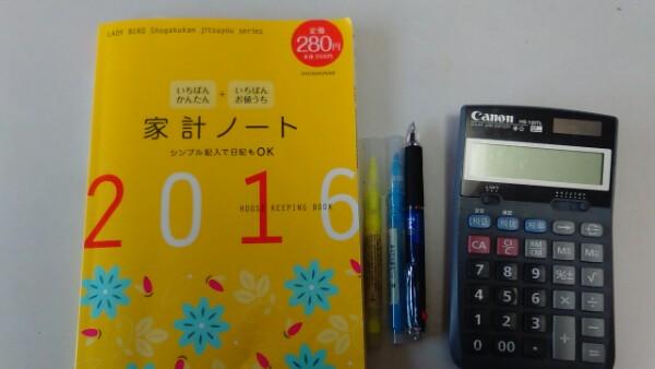 f:id:warasato:20160527095827j:plain