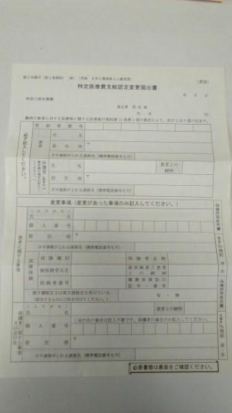 f:id:warasato:20160912152605j:plain