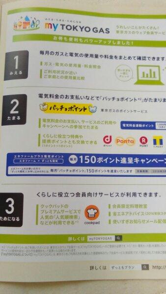 f:id:warasato:20170406142522j:plain